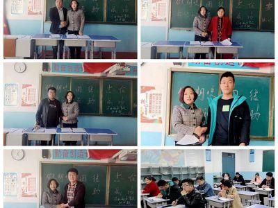 【唯进步,不止步】——河西成功学校初中部假期校本培训拉开帷幕