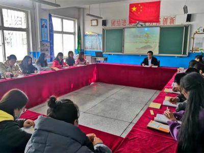新学期,新征程——河西成功学校小学部召开第二学期工作会议