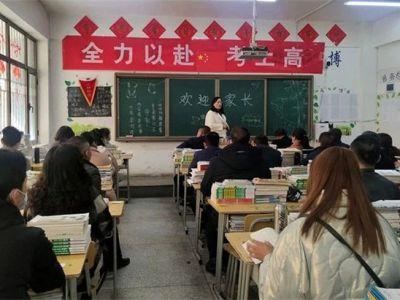 【中考补习四、五、六校】家长会,让梦想在六月闪亮!