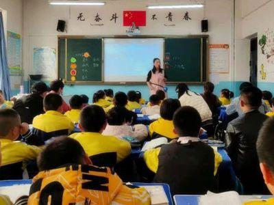 """【公开赛课】精彩课堂不嫌长,""""四个太阳""""闪光芒"""