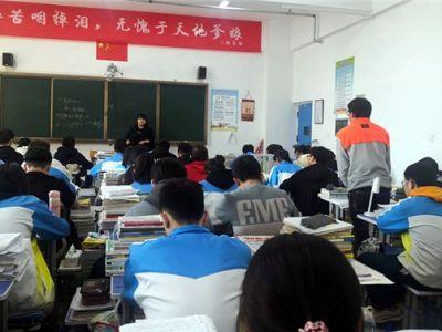 【高考补习学校新校区】双师课堂,保障成功学子堂堂清!