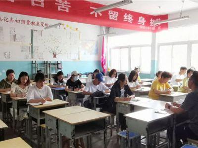 科学安排,合理规划!记兰州成功学校初三年级假期工作安排会议