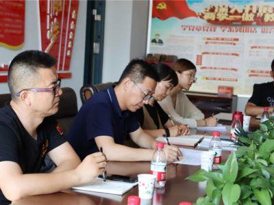 兰州成功学校党支部召开党史学习教育专题组织生活会