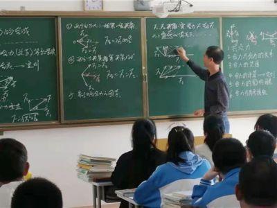 教研无止境,共研共成长!新学期,成功教师齐奋进!
