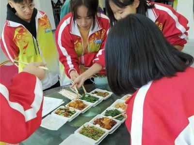 厨艺大比拼,美味享不停   兰州新区成功学校昆仑校区后勤食堂开展饭菜质量考评活动