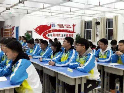 校园动态 | 兰州成功高考补习学校召开学生会、班干部培训会