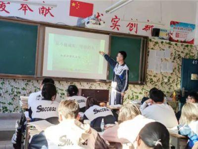 兰州成功学校高三年级开展诚信教育主题班会活动